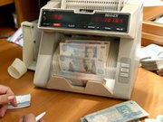 Госказначейство: За 7 месяцев 2009 г. НДС возмещен на 100,5% - на 18,9 млрд грн.