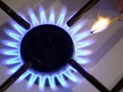 Через 2 года газ для населения Украины будет стоить $200-250