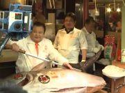 В Японії на аукціоні продали блакитного тунця за 16 мільйонів гривень (відео)
