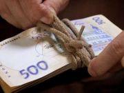Коло осіб, які мають право на податкову амністію, розширять