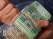 У Гонтаревой рассказали, сколько фальшивых денег в Украине