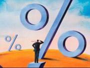 Резкое снижение учетной ставки не удешевит кредиты — Нацбанк