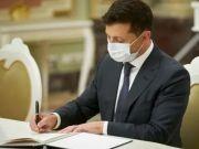 Зеленский подписал закон, разрешающий ремонт аэропортов и дорог в обход Prozorro