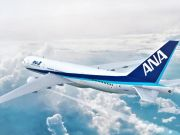 Японская авиакомпания разработает топливо из углекислого газа