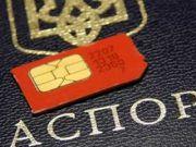 SIM-карта по паспорту: кому это нужно и что показывает опыт других стран?