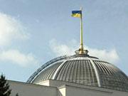 Парламент хочет урегулировать работу форекс-дилеров