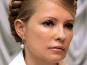 Тимошенко взяли под стражу