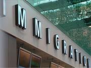Міграційна служба готова заплатити мільйон гривень за послуги з видворення 116 мігрантів