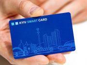 Стало известно, сколько раз в Киеве воспользовались е-билетом
