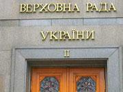 Рада поддержала правительственное предложение о повышении рентных платежей на нефть, газ и руду