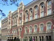 НБУ реалізував отриману в рахунок погашення боргів банків перед регулятором нерухомість