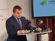 """Демчишин обіцяє найближчим часом передати акції """"Центренерго"""" у ФДМ для приватизації"""