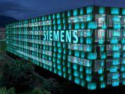 Siemens створила спецгрупу для перевірки повідомлень про постачання її турбін до анексованого Криму