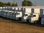Четвертый гумконвой отправится из РФ в Украину в ближайшее время - власти России