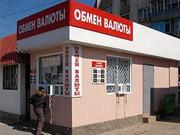 Банки просят Нацбанк разрешить клиентам покупать безналичную валюту
