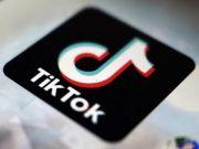 Компания-создатель TikTok отложила выход на биржу