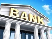 Трем итальянским банкам нужна докапитализация