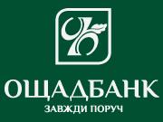 """""""Ощадбанк"""" реструктуризує борг агрохолдингу Бахматюка"""
