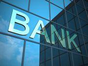 Банк Італії 2016-го перевірив сумнівні транзакції на 88 млрд євро