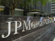 JPMorgan запустив власний Bitcoin-фонд для багатих клієнтів