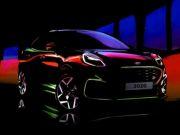 Ford розкрив деталі спортивного мінікара Puma ST