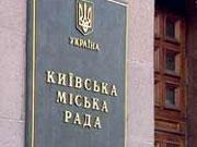 Киев хочет упразднить годовые и квартальные проездные