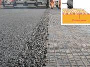 В Україні запропонували будувати дороги по-новому: що хочуть змінити