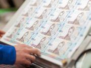 "В Украине заговорили о запуске ""печатного станка"" - СМИ"