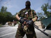 В Донецке сепаратисты захватили здания консульств Польши и Чехии