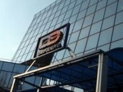 """Тихо сам з собою: """"Дніпроенерго"""" Ахметова відписало своїй фірмі 229 млн на ремонт"""