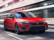 Honda представила новое поколение седана Civic (фото)