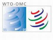 Дворковіч: 95% питань зі вступу Росії до СОТ вирішено
