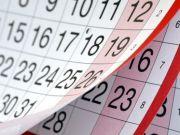Украинские банки 25 декабря работать не будут