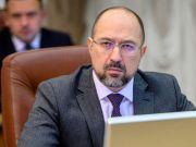 «Українське економічне диво» не може відбутися через олігархів, - Шмигаль