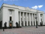 Депутаты предлагают учредить Национальное бюро антикоррупционных расследований
