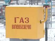 Проблеми з ліцензуванням змушують газовидобувні компанії модернізувати старі родовища
