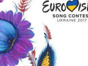 Скільки Київ витратить на Євробачення