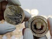 В НБУ назвали самую дорогую памятную монету