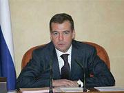 Медведєв доручив спрямувати 500 млрд руб на підтримку російського фондового ринку