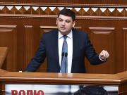 Гройсман рассказал, когда Украина станет энергонезависимой