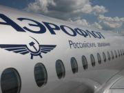 Крупнейшая авиакомпания России получила убыток впервые с 2009 г.