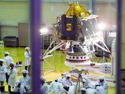 Индия запустила ракету с луноходом (видео)