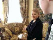 Скромный доход Тимошенко в 2013 г. составил 180 тыс. грн, она владеет только одной квартирой