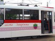 В Запорожье презентовали трамвай собственной сборки (фото)