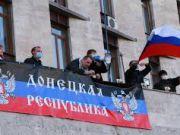 Донецкая республика не продержалась и дня - решение о ее создании отменено