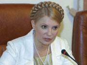 Тимошенко заявила, что предложила Тигипко пост премьера