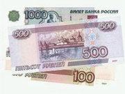 Російські туристи мають всі можливості для обміну рублів на гривні в Криму