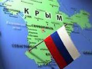 Власть Крыма создала собственный Центробанк