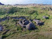Ирландский необитаемый остров продают за $ 1,4 млн
