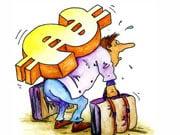 Уряд передбачив у бюджеті на обслуговування держборгу у 2014 році 46,3 млрд грн